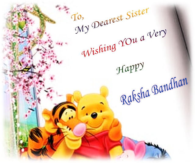 Funny Raksha Bandhan Shayari,SMS,Messages & quotes