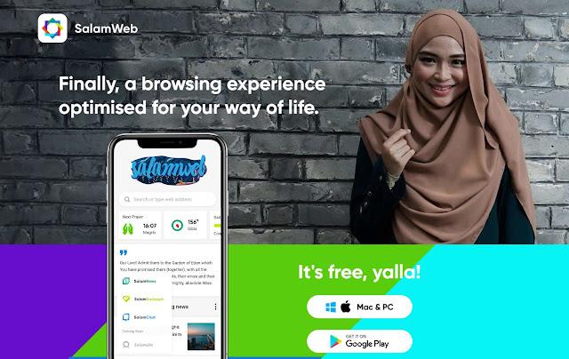 Создан первый в мире браузер для мусульман