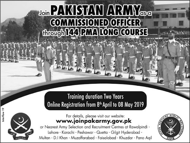 https://www.jobspk.xyz/2019/04/join-pak-army-through-144-PMAlong-course-2019-as-a-commissioned-officer.html