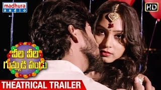 Veeri Veeri Gummadi Pandu Telugu Movie _ Theatrical Trailer _ Posani Krishna Murali _ Madhura Audio