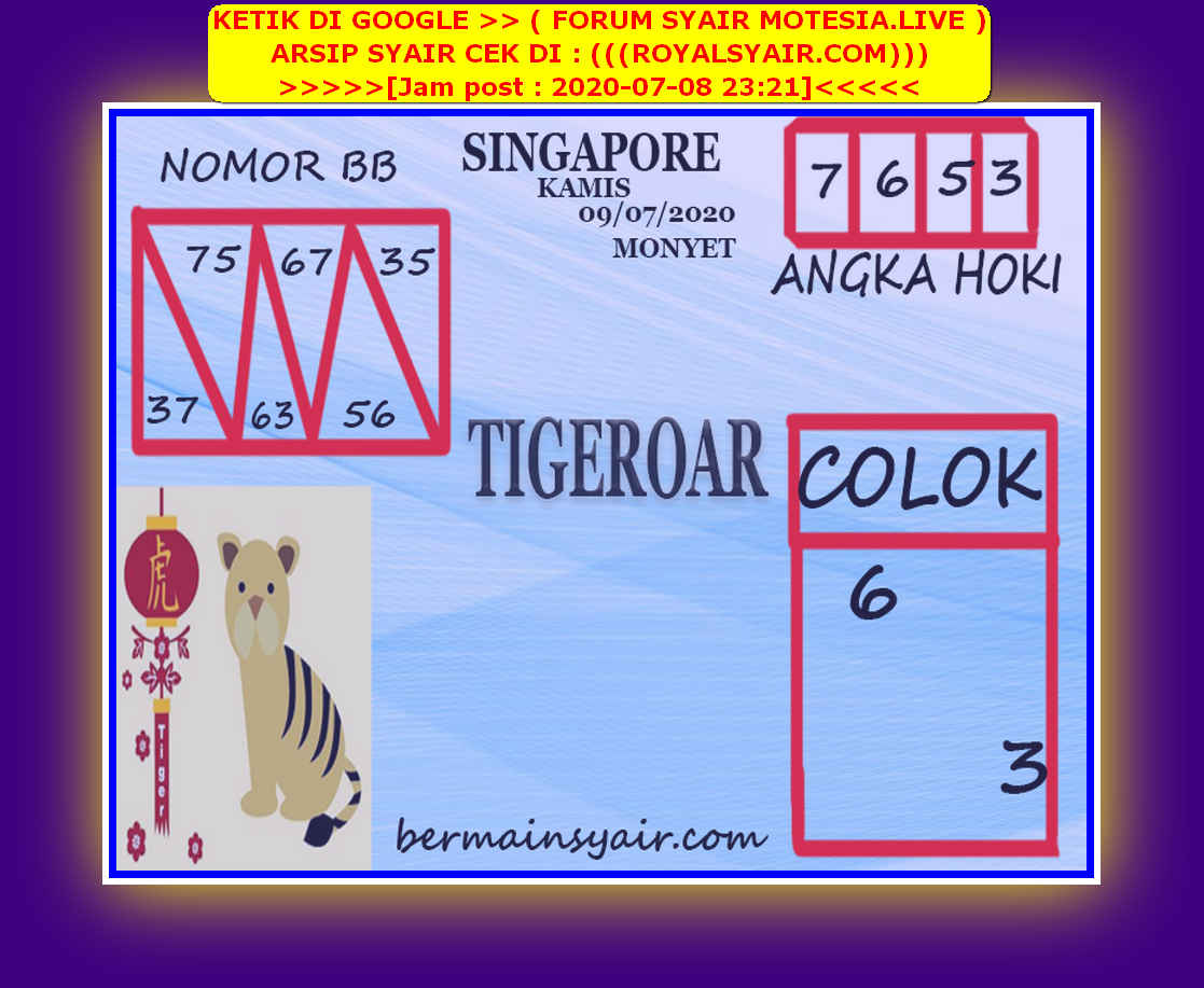 Kode syair Singapore Kamis 9 Juli 2020 204