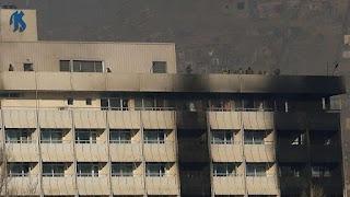 """مسلحين يقتحمون فندق """"إنتركونتيننتال"""" في العاصمة الافغانية كابل، وانباء عن وقوع قتلي ومصابين"""