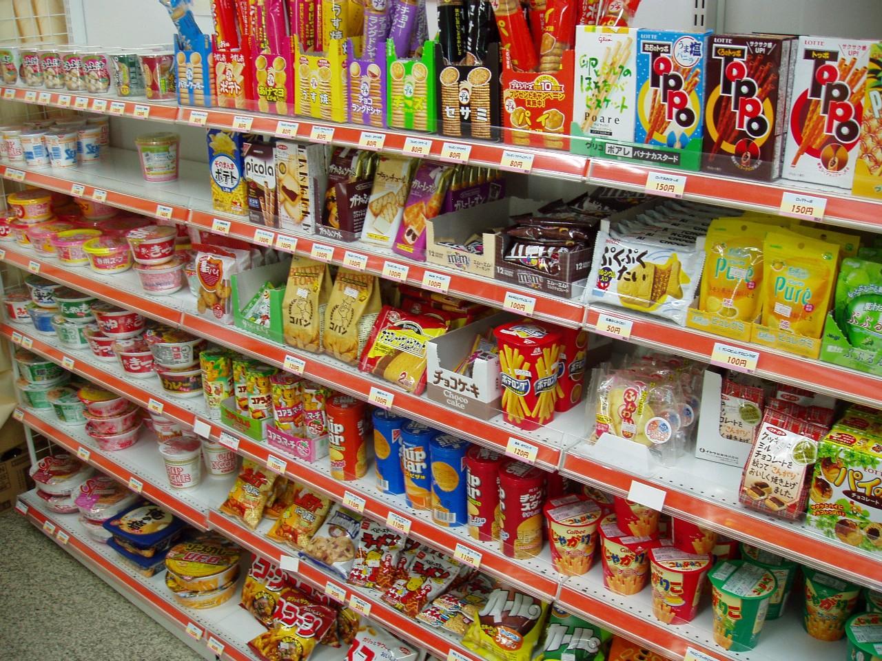 Japonský supermarket sex
