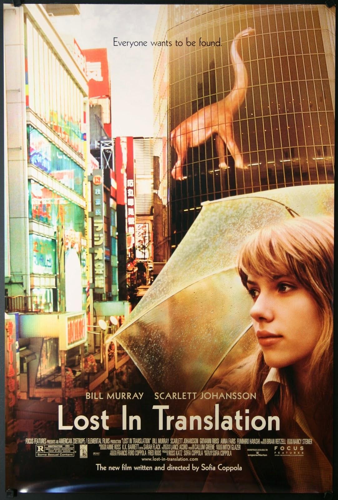 Lost in Translation (2003) ταινιες online seires xrysoi greek subs
