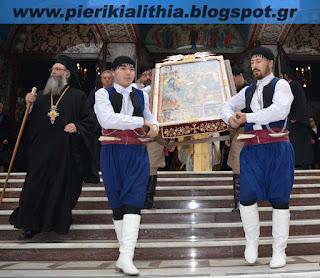 Eορταστικές - λατρευτικές εκδηλώσεις προς τιμήν της Προστάτιδος και Πολιούχου Αγίας Αικατερίνης (Πρόγραμμα - Πρόσκληση)