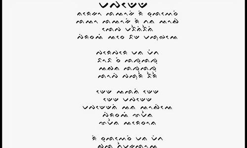 Lirik Lagu Bugis Mappadendang
