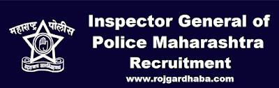 http://www.rojgardhaba.com/2017/05/igp-inspector-general-of-police-maharashtra-jobs.html