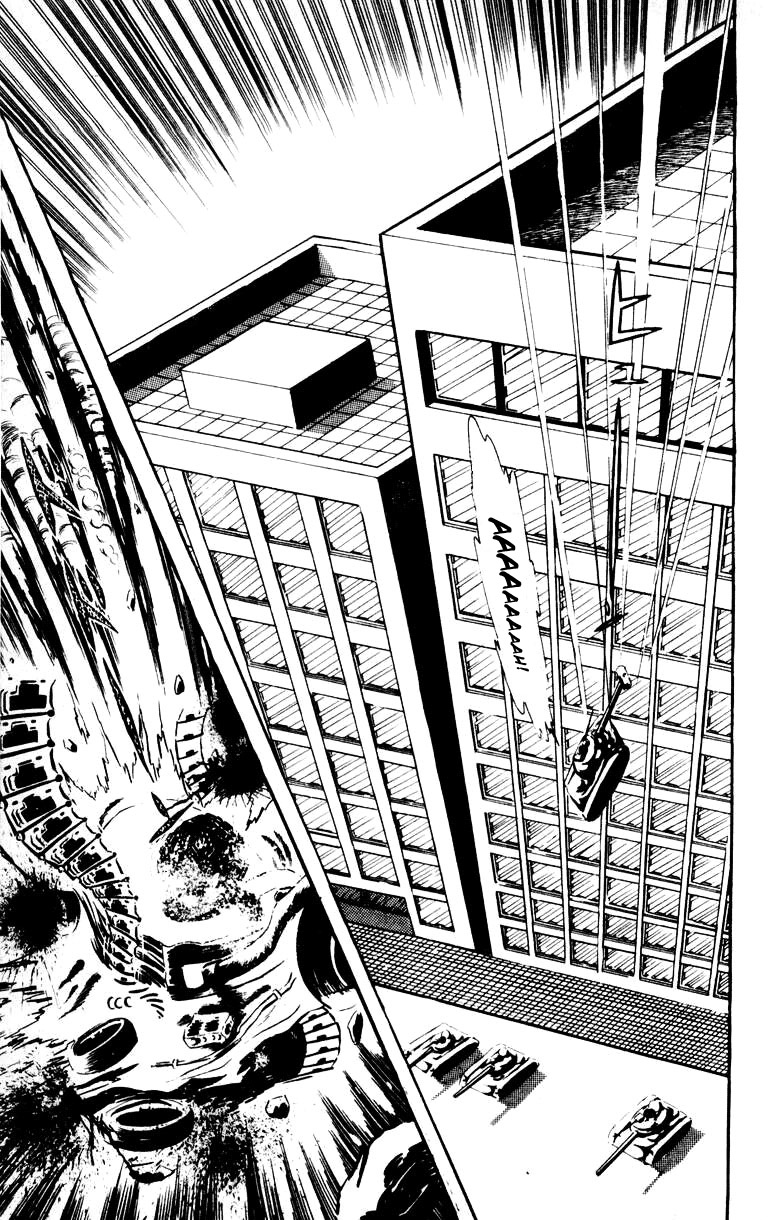 DevilMan chapter 17 trang 15