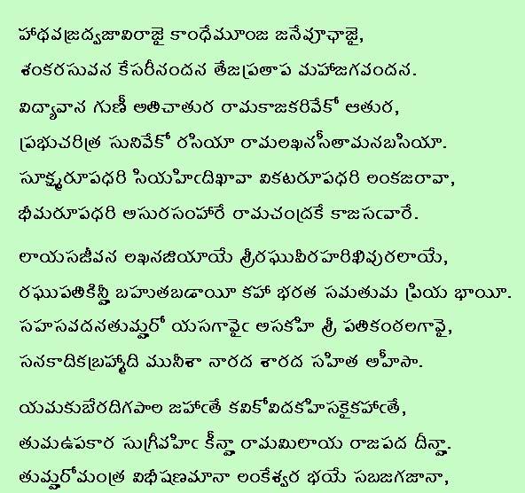 Song No Need By Karan Ajhula Mp3 Download: Chalisa Songs Download