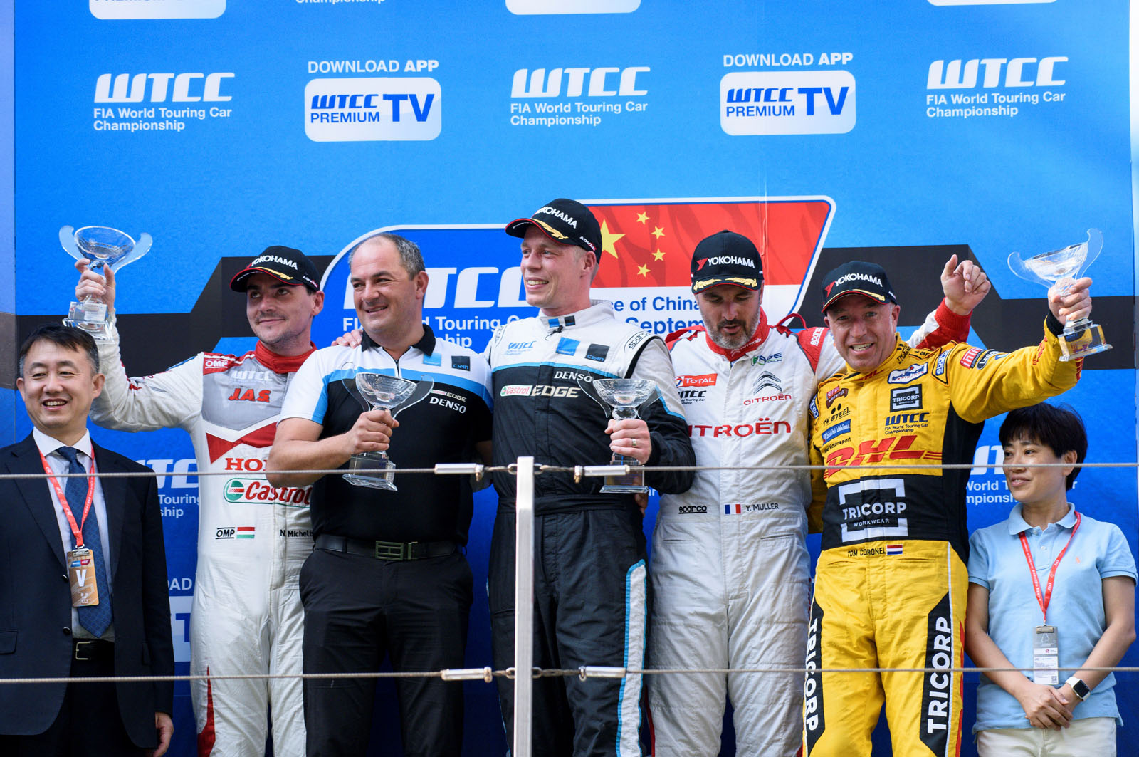 199383_Thed_Bj_rk_claims_maiden_WTCC_victory_on_a_historic_weekend_for_Polestar.jpg
