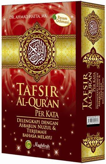 TAFSIR AL QURAN EPUB DOWNLOAD - My Pdf