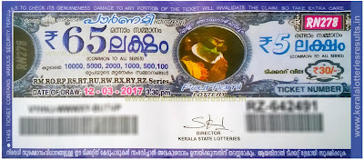 http://www.keralalotteriesresults.in/2017/03/12-rn-278-pournami-lottery-results-today-kerala-lottery-result-images-image-pictures-picture-pic-pics