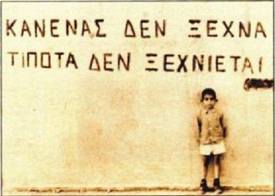 vagelissiachalos: ΖΗΤΕΙΤΑΙ ΕΛΠΙΣ...ΖΗΤΕΙΤΑΙ ΕΛΛΗΝΑΣ ΠΑΤΡΙΩΤΗΣ...