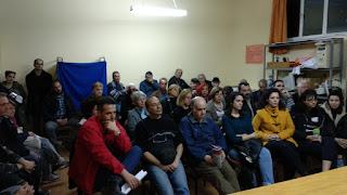 Σύσκεψη της Λαϊκής Επιτροπής Αγίου Δημητρίου για τις ΣΣΕ