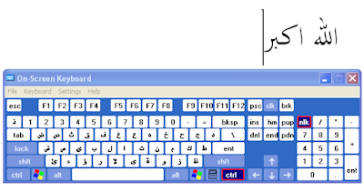 Cara Menulis Arab Di Word 2007 Windows Xp4