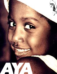 Young Sarafina@ AYA Ed