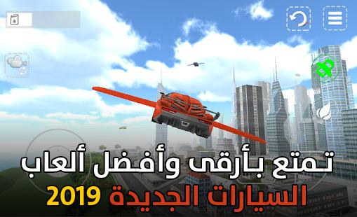 أفضل ألعاب السيارات المختارة بطابعها الجديد 2019