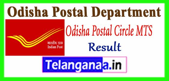 Odisha Postal Exam MTS Result 2017 Merit List