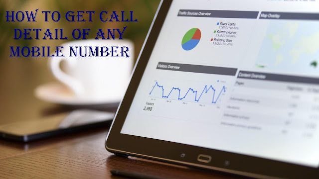 How to get call detail in hindi