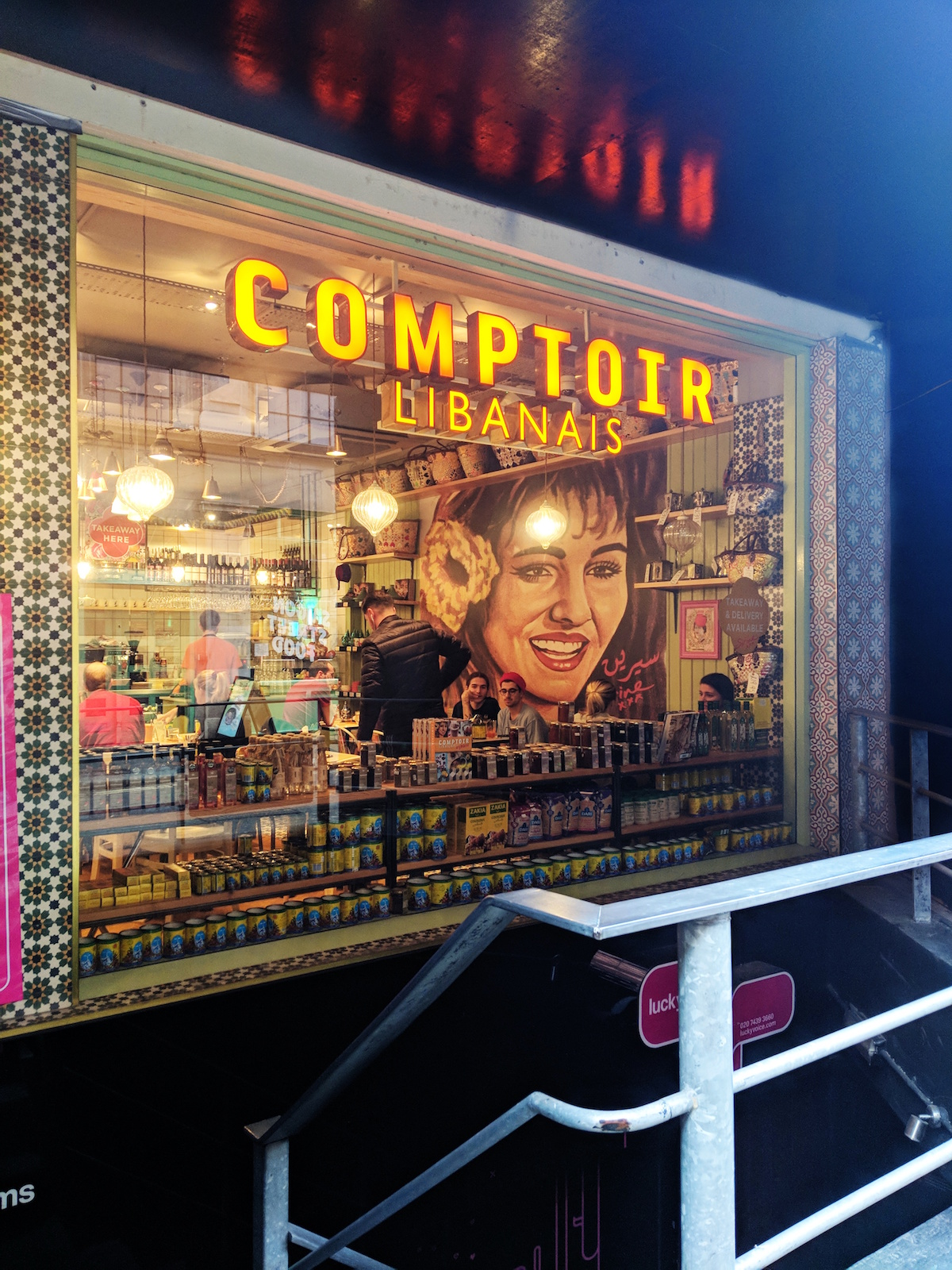 The exterior of the Comptoir Libanais at their Soho branch