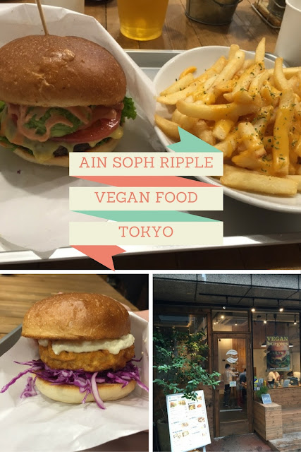 Ain Soph Ripple, vegan burgers in Shinjuku, Tokyo