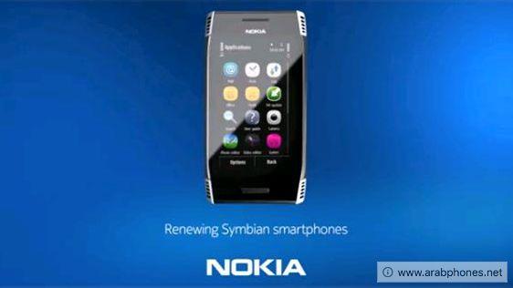 نظام Symbian