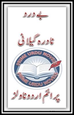 Be dard novel by Nadra Gelani pdf
