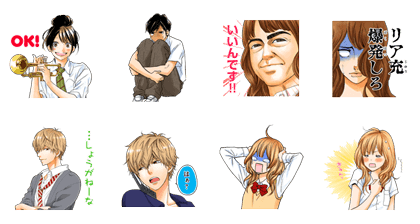 LINE Stickers Bessatsu Margaret Sticker Set Free Download