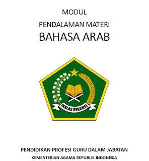 Modul PPG Kemenag Mapel Bahasa Arab MI, MTs dan MA