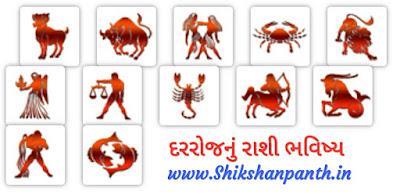 Rashi Bhavishy