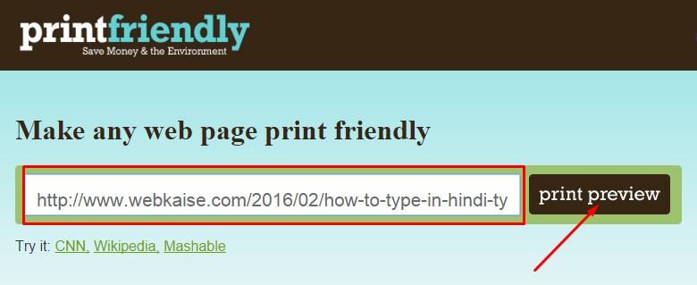 pdf file kaise banaye. 3