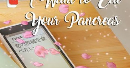 "22 comments on ""Book Review + BlogTour: I Want to Eat Your Pancreas - Sumino Yoru"""