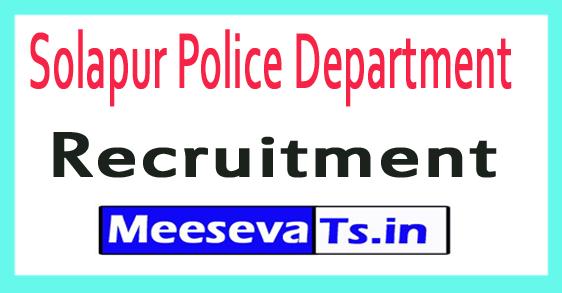 Solapur Police Department Recruitment