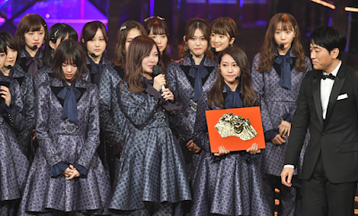 nogizaka46 japan record awards.png