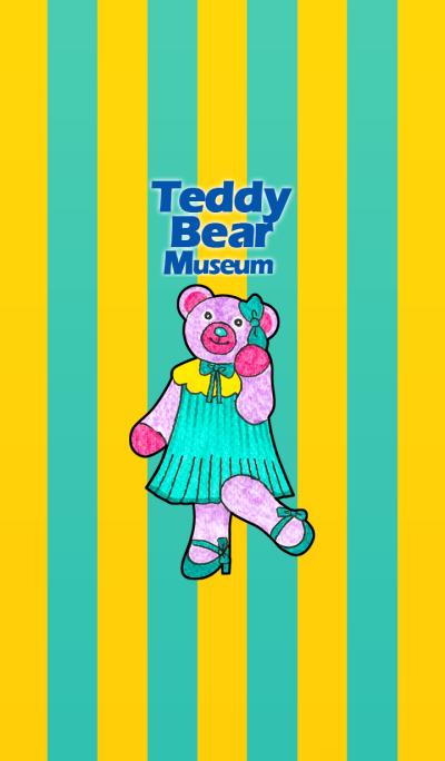 Teddy Bear Museum 46 - Comely Bear