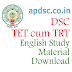 Avanigadda English Study Material for DSC TET cum TRT Download