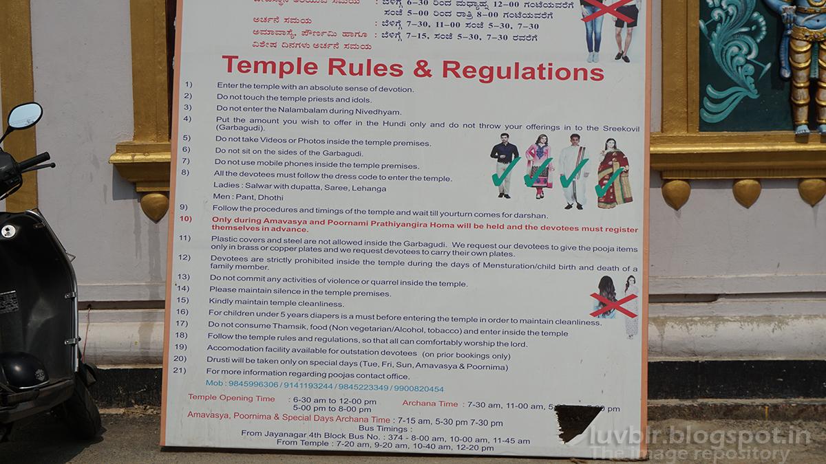 Prathyangira Temple Rules