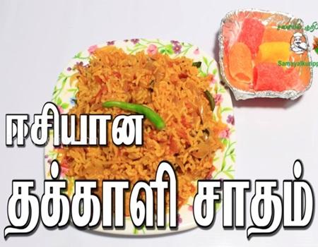 Easy Thakkali Sadam   Easy Tomato Rice in Tamil   Samayalkurippu