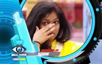 BIGG BOSS – 13th August 2017 – Promo 1 | Vijay Television