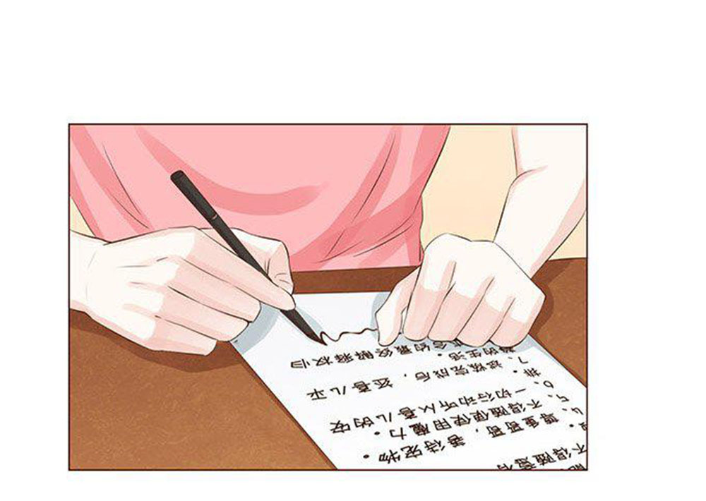 Ma Vương Luyến Ái Chỉ Nam - Chap 46