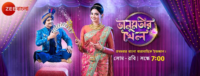 'Bhanumotir Khel' on Zee Bangla Tv Plot Wiki,Cast,Promo,Title Song,Timing