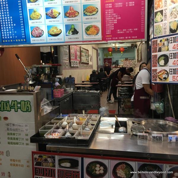 food stall at Shilin Night Market in Taipei, Taiwan