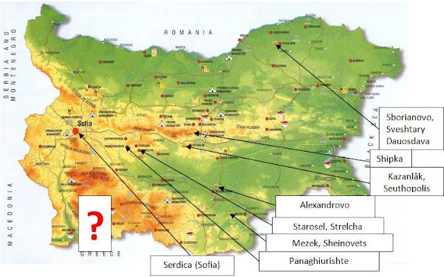 Poziţionarea  siturilor arheologice