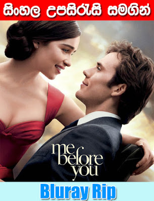Me Before You 2016 Sinhala Subtitle