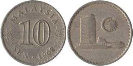 Old Coin Malaysia 10 Cent