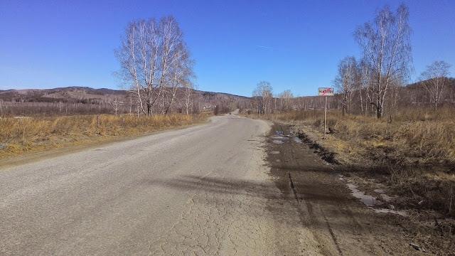 По пути в ГЛЦ Солнечая долина