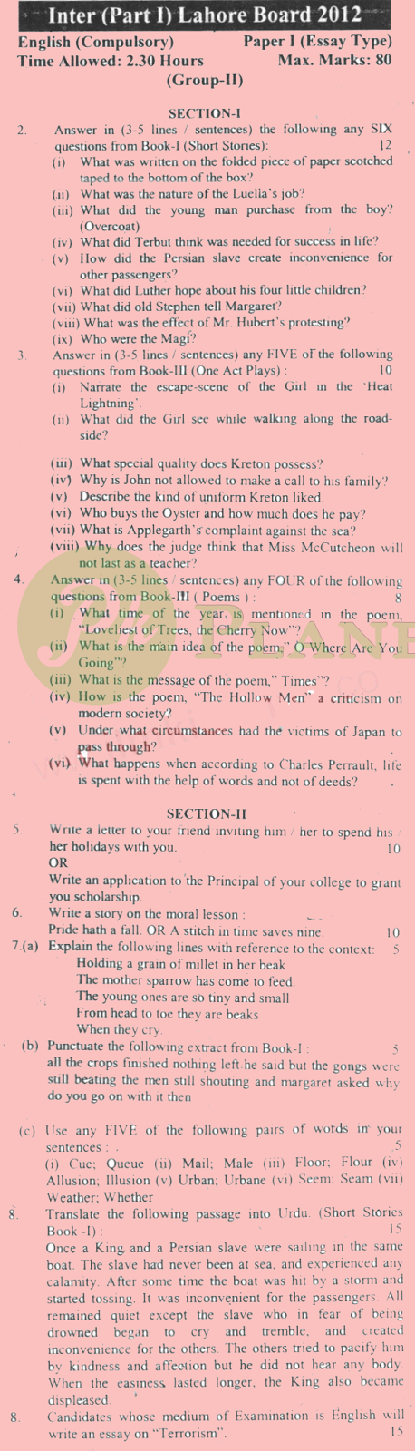 Inter Part 1 English Past Papers Lahore Board 2012