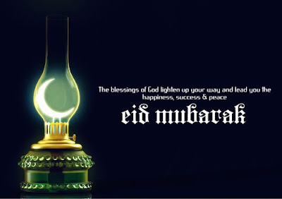 Happy Eid Mubarak SMS Wishes Quotes