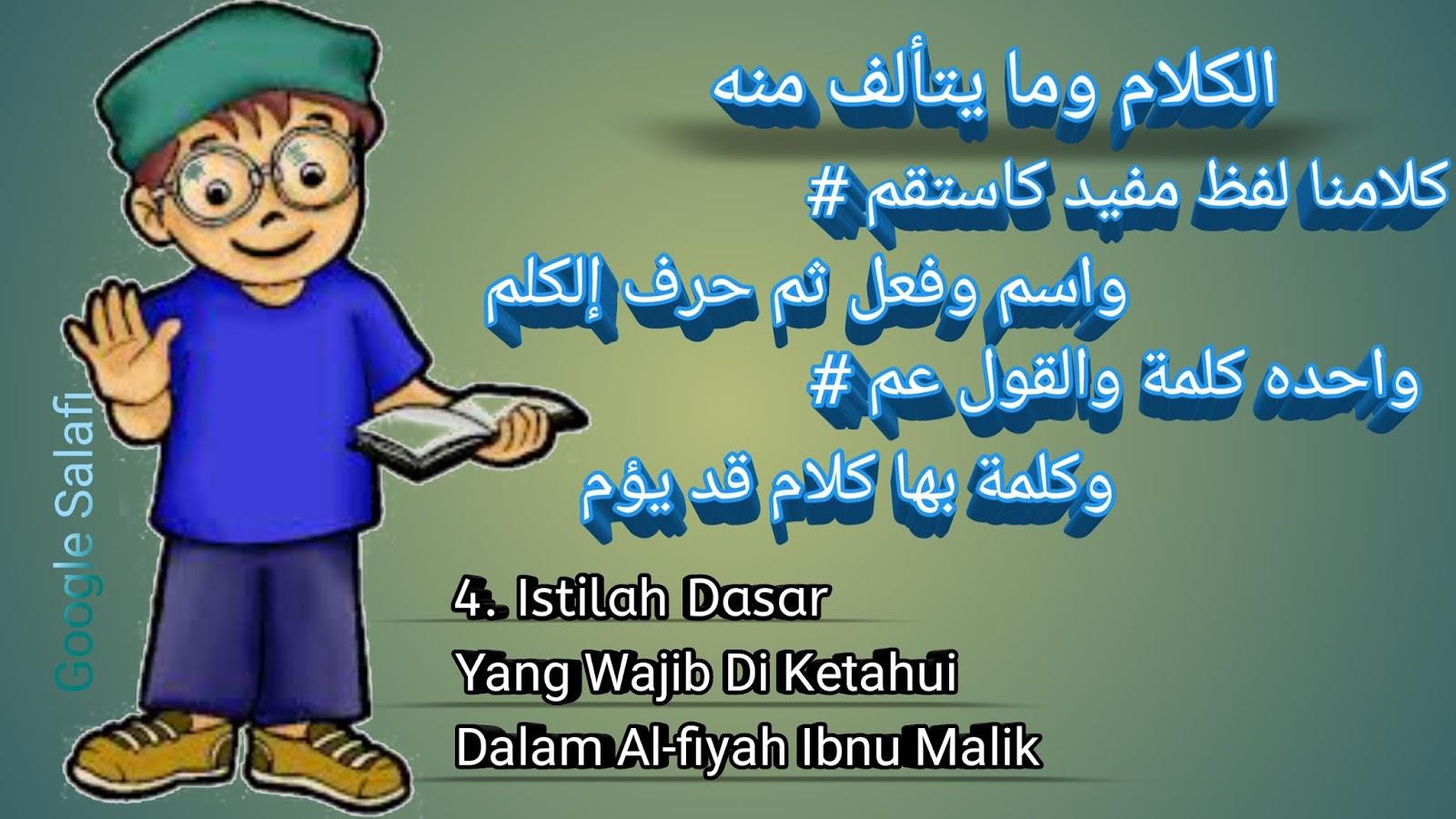 Terjemah Alfiyah Ibnu Malik Pdf