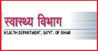 Bihar Health Dept Jobs,latest govt jobs,govt jobs,latest jobs,jobs,Sr.Resident jobs